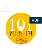 101 Muslim Scientists