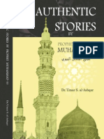 Authentic Stories By The Prophet Muhammad (saw)