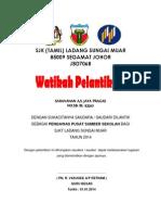 sijil watikah