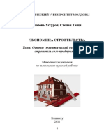 Proiect Rus CIC2 Ult