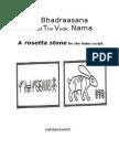 IVC Bhadraasana and the Vedic Nama
