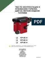 Kp50h-90h Ru Manual