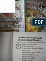 Sukanya balaji-Kannimaikkul sirai vaipen.pdf
