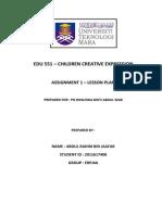 EDU 551.pdf