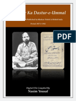 "1937 & 1942-""Khaksar Ka Dastur-e-Ummal"" (Khaksar Manual Published by Khaksar Tehrik in British India)."