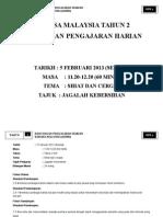 Rph Bm Membaca (2)