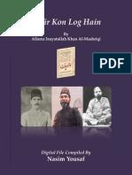 """""""Kafir Kon Log Hain""""  By Allama Inayatullah Khan Al-Mashriqi"""