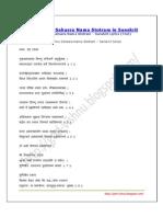 Sree Vishnu Sahasra Nama Stotram in Sanskrit1