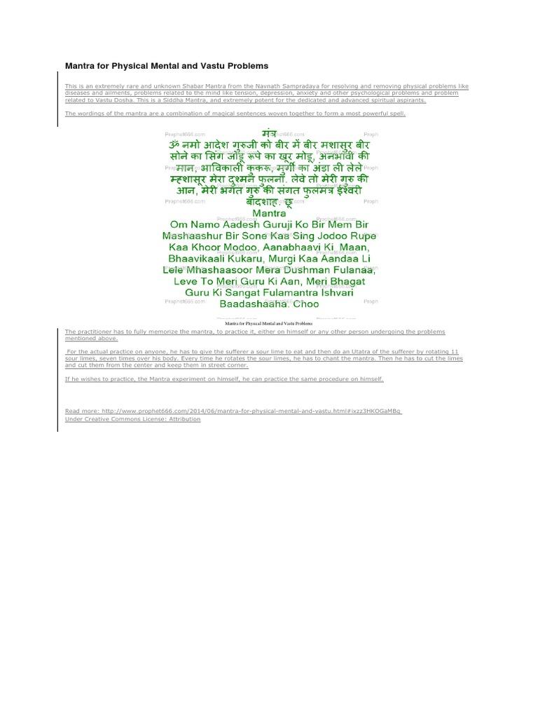 Navnath mantras docx   Mantra   Exorcism