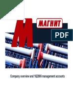 1Q2006 Management Accounts