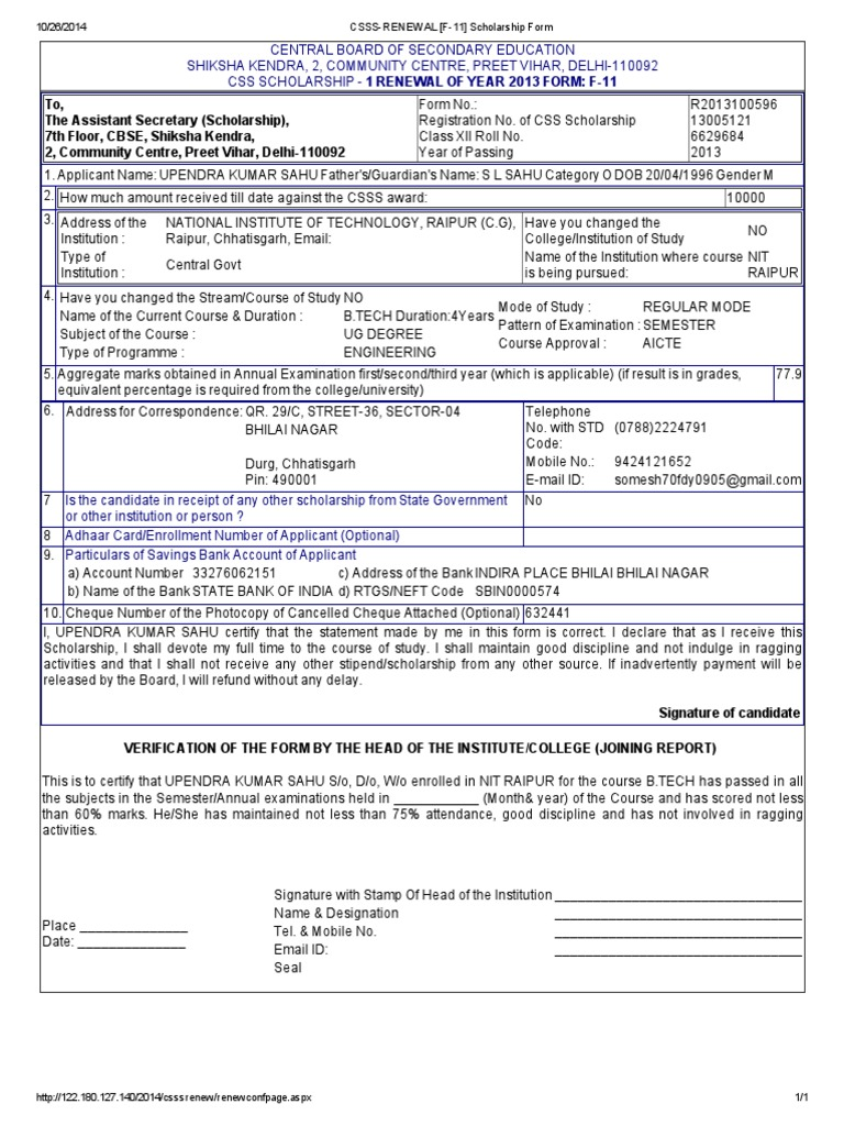 Csss Renewal [F 11] Scholarship Form | Cheque | Academia