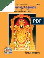 1806 Sri Vendeteshwar Stotrawali Web