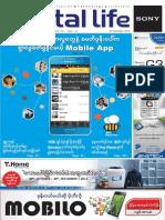 Digital Life Vol 3 No 31.pdf
