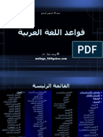 Arabic_Rules.pps