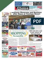 Weekly Choice - October 02, 2014