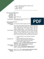 UT Dallas Syllabus for isss3336.001.07f taught by Yuki Watanabe (yukiw)