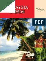 Malaysia (CN)