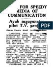 PTV inaugurated