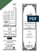 WAFIYAT.pdf