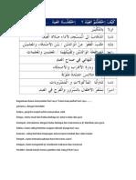 Karagan Bahasa Arab Aidil Fitri