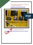 حفل توزيع شهادات المشاركين بقانون التعليم 24-11-2014
