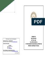 Primer Issuance of Visa