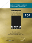 Perkin Award 2014