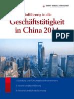 Einführung in die Geschäftstätigkeit in China 2014