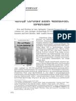 vem-3 graxosutyun.pdf