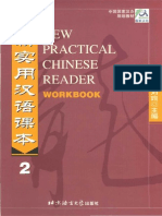 New Practical Chinese Reader 2 Workbook