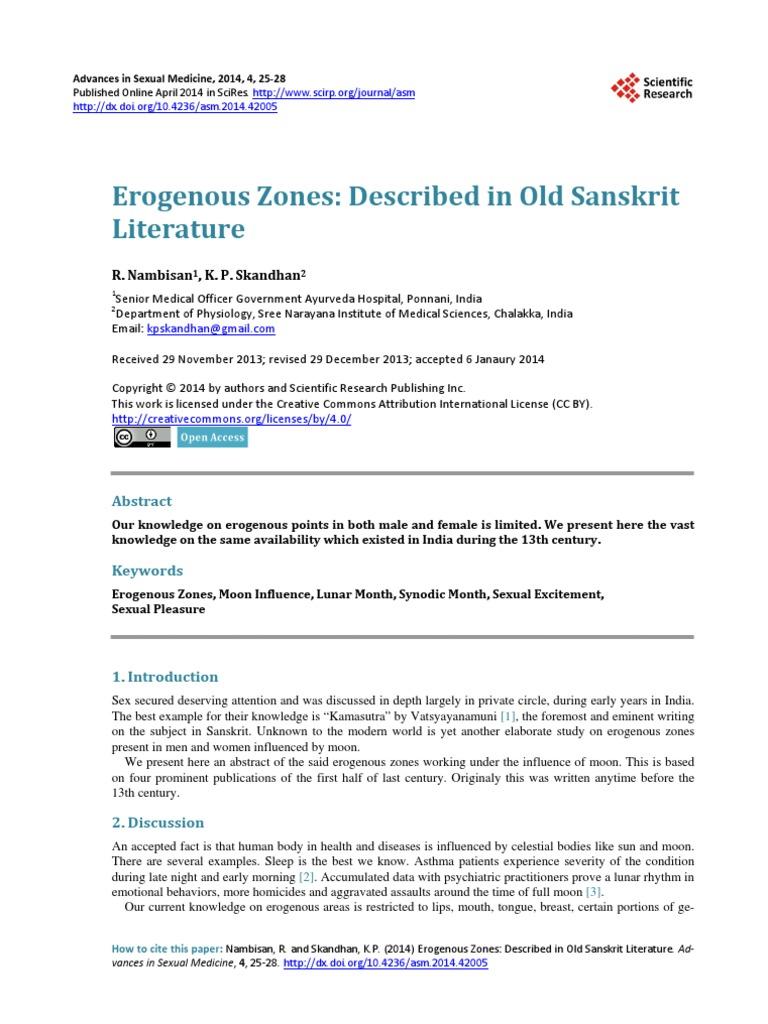Advances in sexual medicine journal