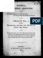 Distinctions Between the Houses of Israel and Judah