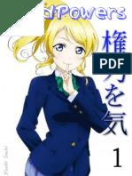 MindPowers - Volume 1 - Capitolo 1 Light Novel ita italiano