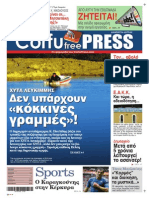 CorfuFreePress - Issue 7 (23/11/2014)
