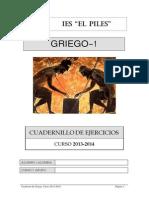 Griego 22