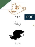 bahasa arab kkb 2013.ppt