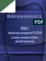 Uputstvo_ploce