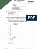 un-mat-ipa-2014-3a-2b3c4-21