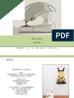 B9510008 周蜜 概念縫紉機