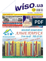 AvisoKharkov46(443) Blue Part