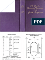 Kingdom Interlinear Translation 1969