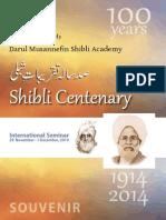 Shibli Academy Centenary 1914-2014 Souvenir