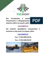 deutz 226 . 1.pdf