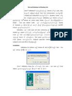 NetMeeting 3