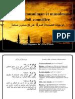 Ce-que-tout-musulman-doit-connaitre.pdf