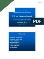 ICTandQuranSunnah.pdf