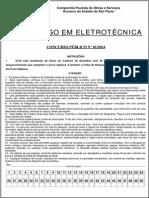 Noroeste Concursos 2014 Cpos Tecnologo Em Eletrotecnica Prova (2)