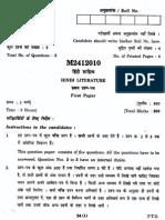 Hindi Litreture. Mains Mppsc2010