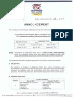 Exam Announcement Career Service Exam