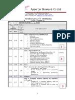 IFRS Seminar Schedule